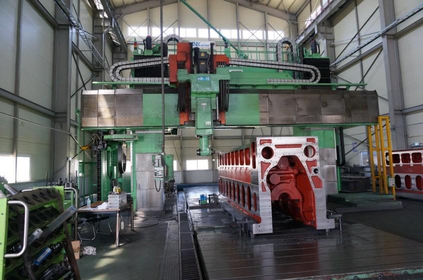 HNK CNC Planer Milling Machine 1