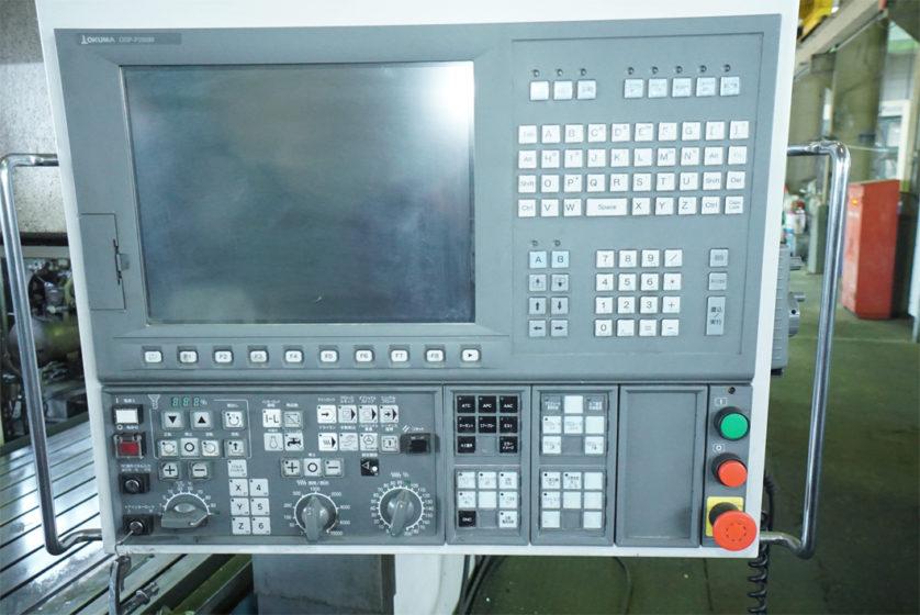 Okuma MCV AII 20-40 Double Column Machining Center - Shub Machinery
