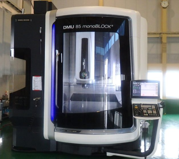 Dmg mori used machines gmbh geretsried